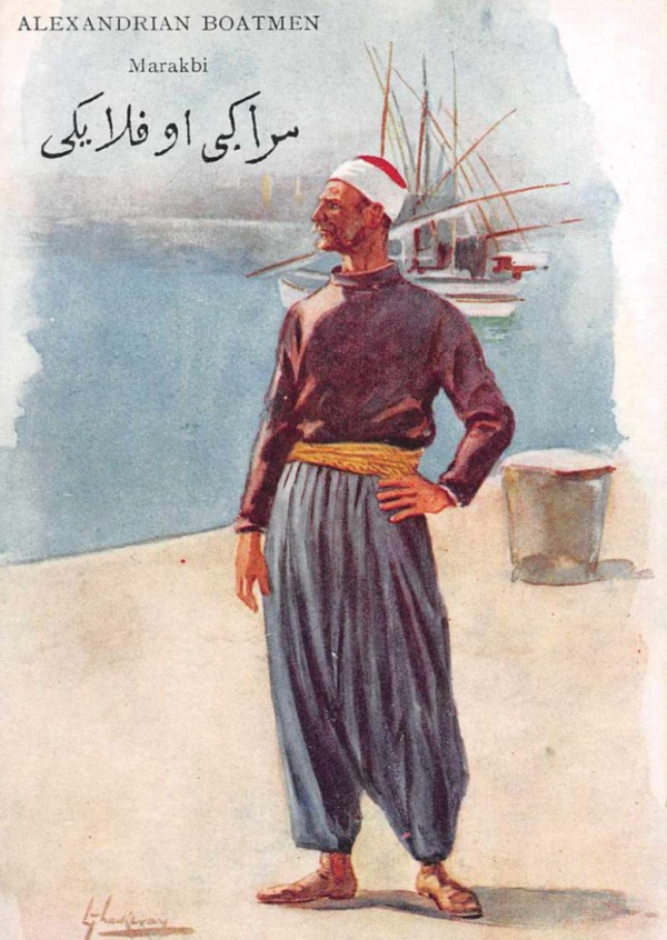 Mary L. Martin Ltd. – Alexandrian Boatmen Egypt Marakbi Antique Postcard