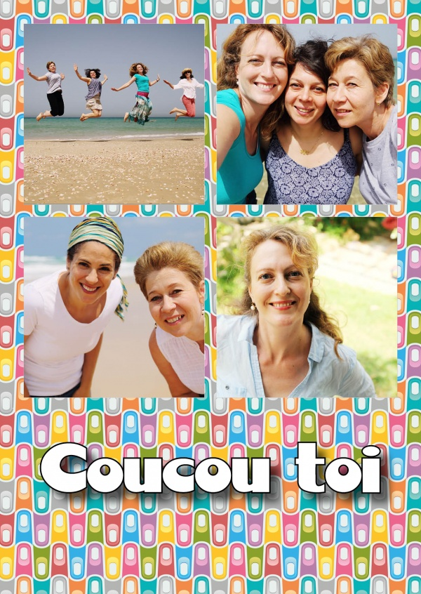 coucou toi fond multicolor style annees 70