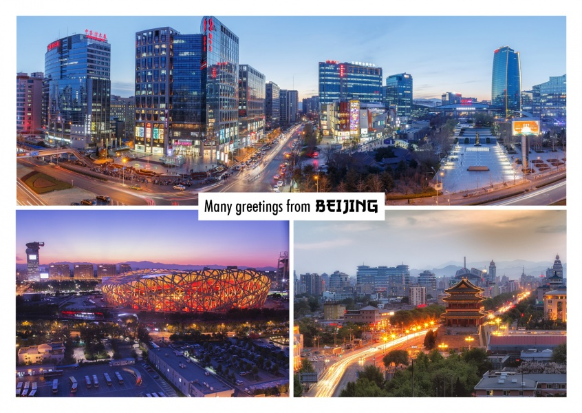 photollage of Beijing by night