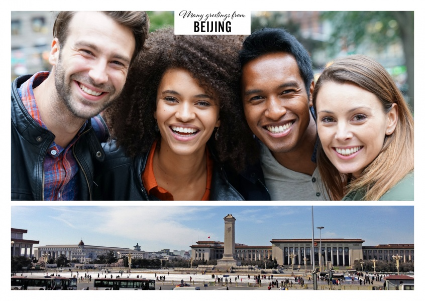 Personalizable greeting card from Beijing with a panorama
