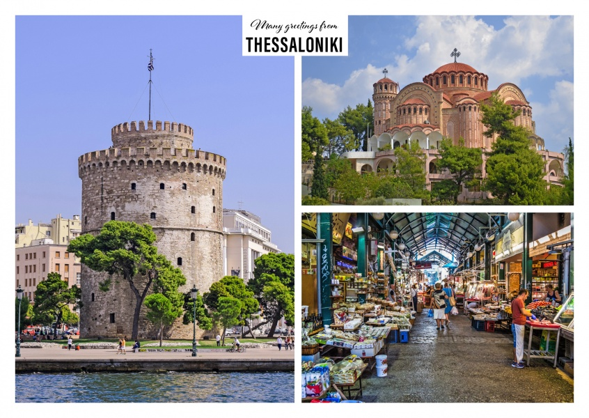 photocollage of thessaloniki with white tower