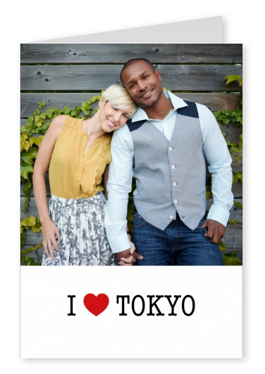 template with I love tokyo sign