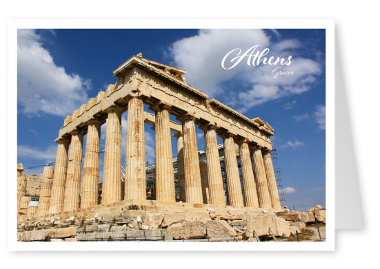Postcard from Athens with Acropolis