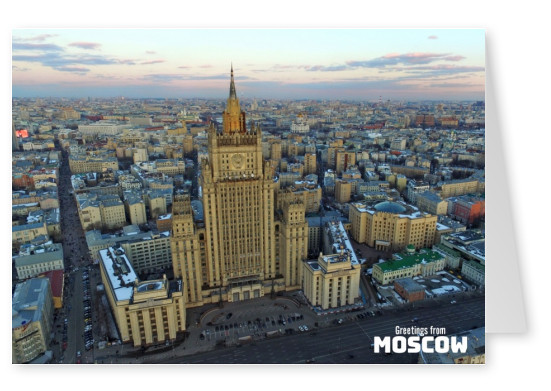 Postcard with photo of Moscow
