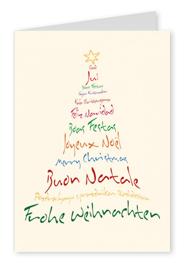 Merry christmas in all languages in the shape of a tree on a postcard greeting card
