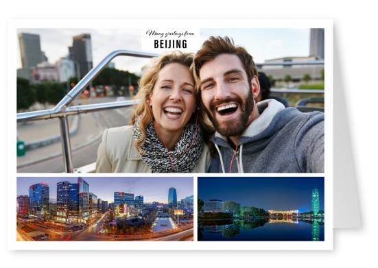 Personalizable greeting card from Beijing with a panorama photo