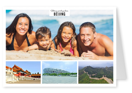 Personalizable greeting card from Beijing with three photographies on the bottom