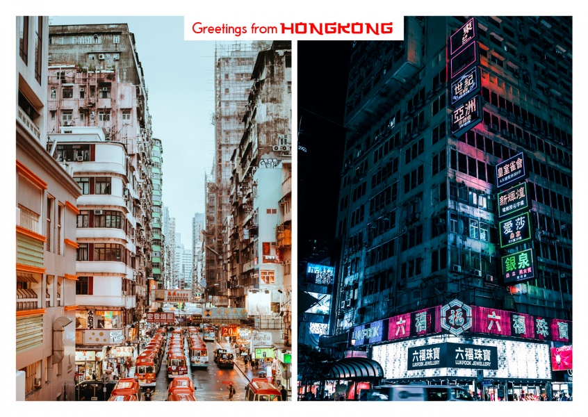 photocollage of Hong Kong by day and night