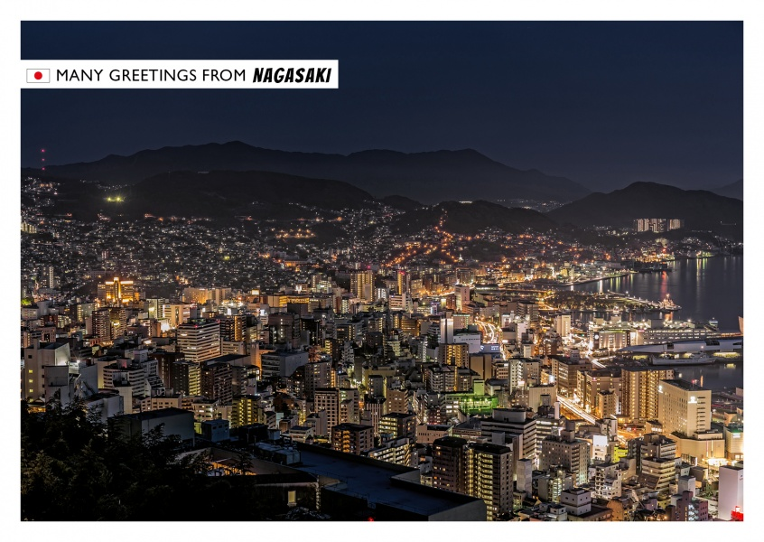 Nagasaki photo at night