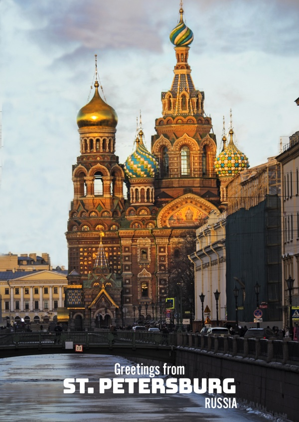 Postcard St. Petersburg with photo of Church of the Savior on Spilled Blood