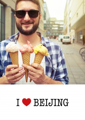 template with I love Beijing sign