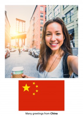 Postcard with flag of China