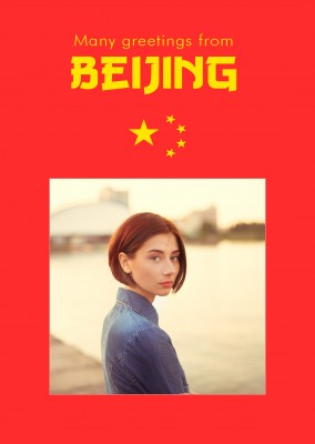 Beijing communism style greeting card in red and yellow