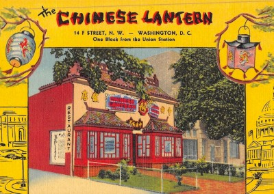 Washington DC Lanterne Chinoise Restaurant Antique carte Postale