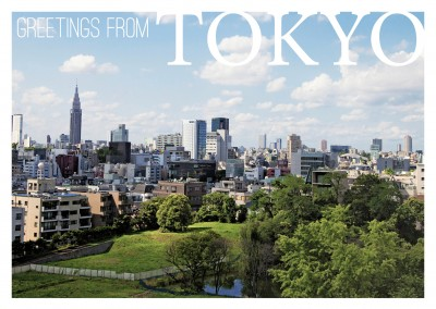 Postcard with photo of tokio
