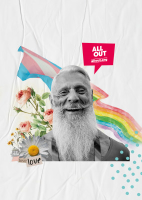 ALL OUT – love love