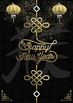 blakc golden new years graphic