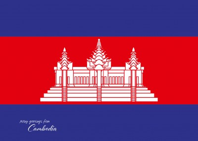 Greeting card with the flag of Cambodia