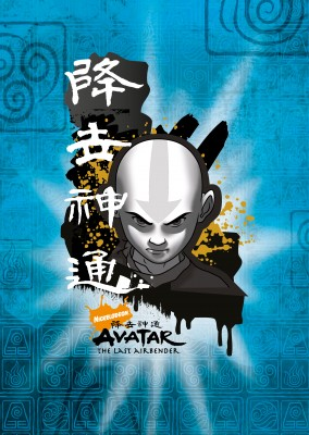 AVATAR: The Last Airbender Postkarte