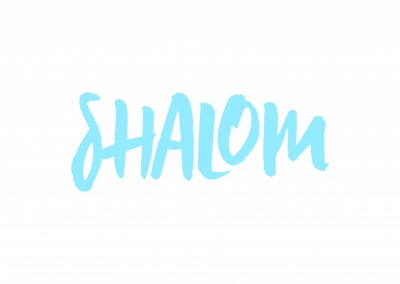 Shalom in blue with white background