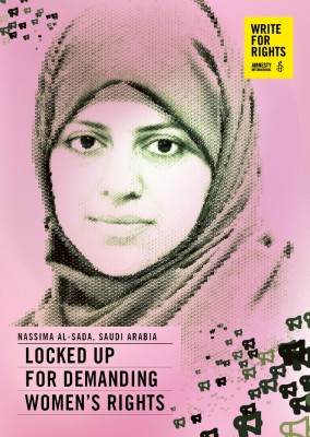 AMNESTY INTERNATIONAL Sassima Al-Sada, Saudi-Arabia